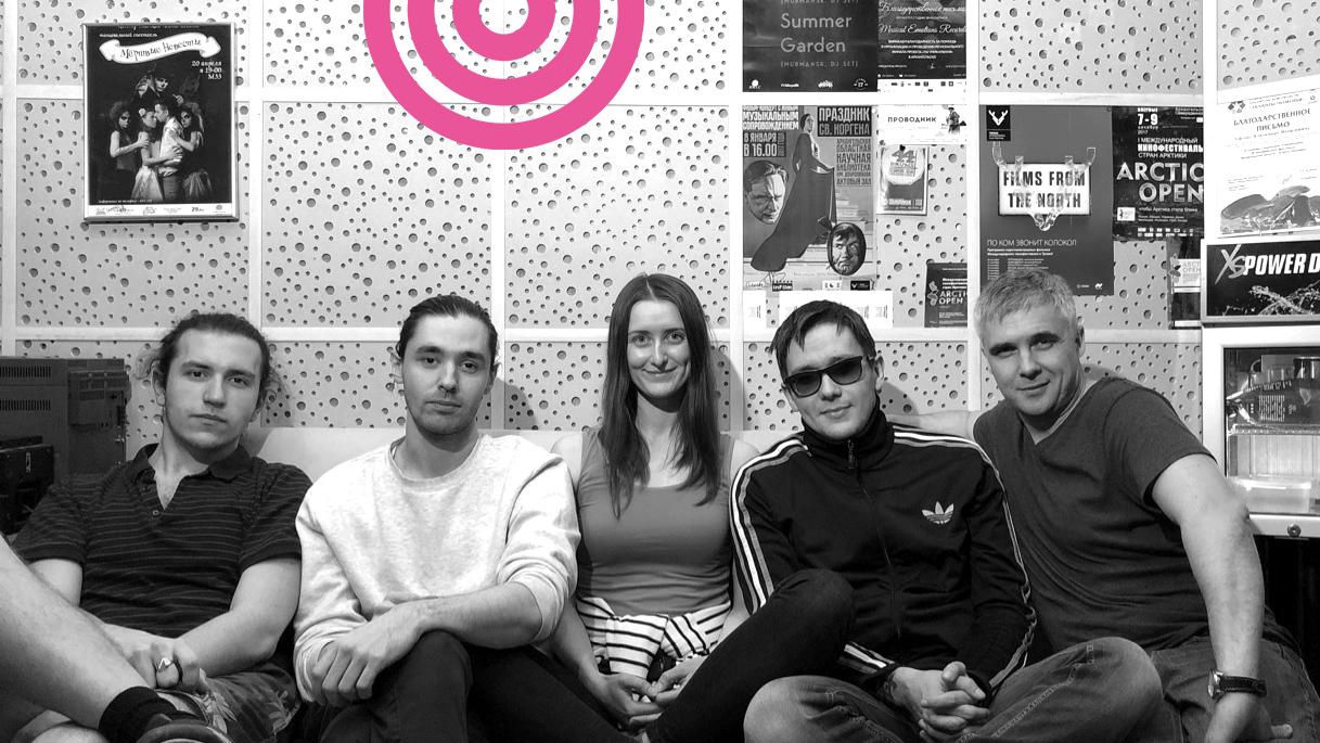 Arkhangelsk Ensemble