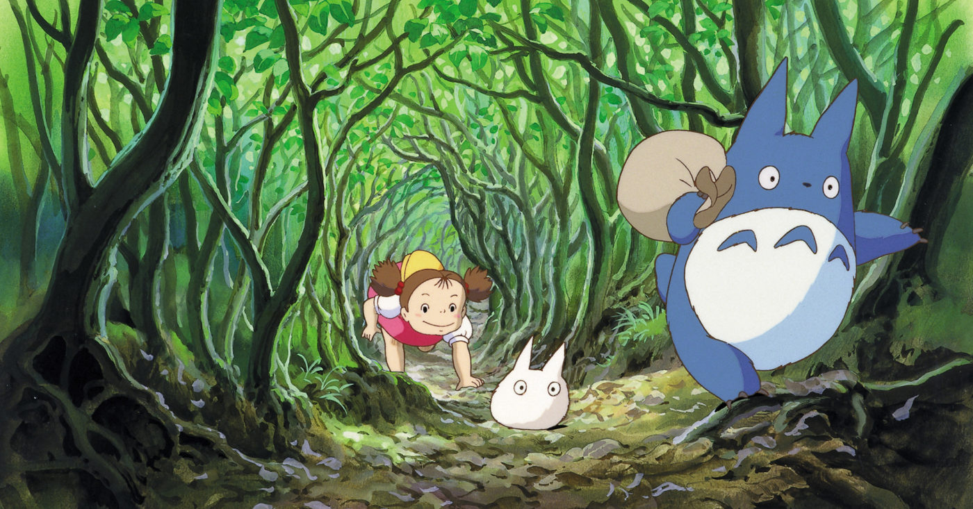Min nabo Totoro (Originalversjon)