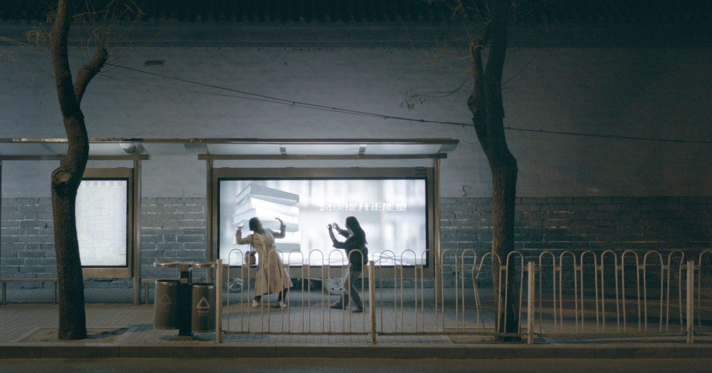 Kinesiske filmdager: Girls Always Happy