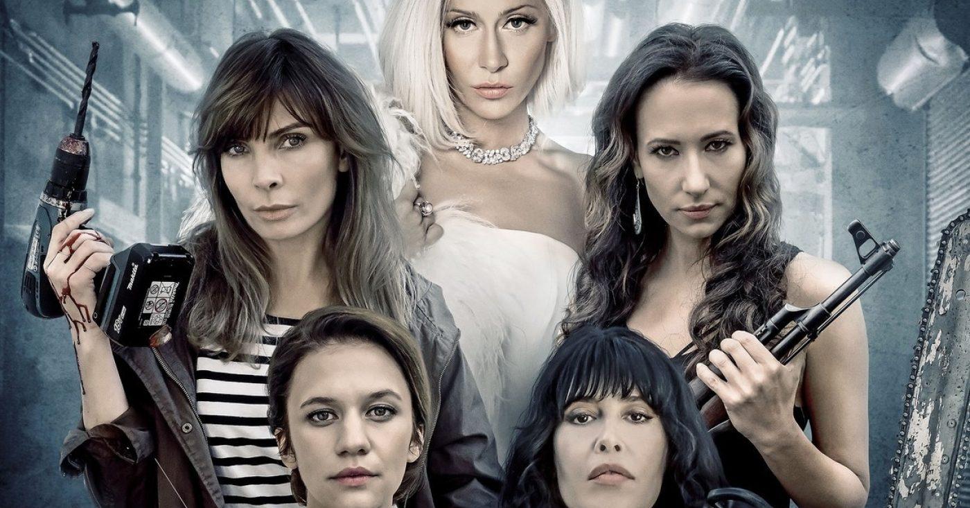 KOBIETY MAFII 2 (WOMEN OF MAFIA 2)