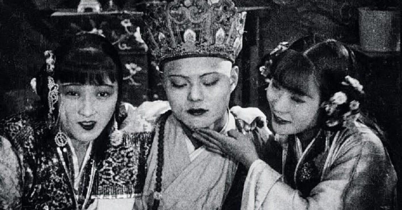 Åpning Kinesiske filmdager: THE CAVE OF THE SILKEN WEB / LIVE: B6 (CHN), JAKOP JANSSØNN (NO)