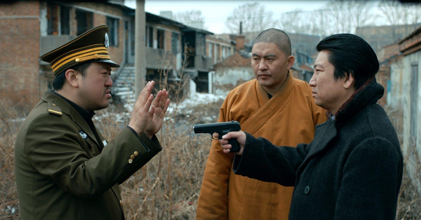 Kinesiske filmdager: Free and Easy