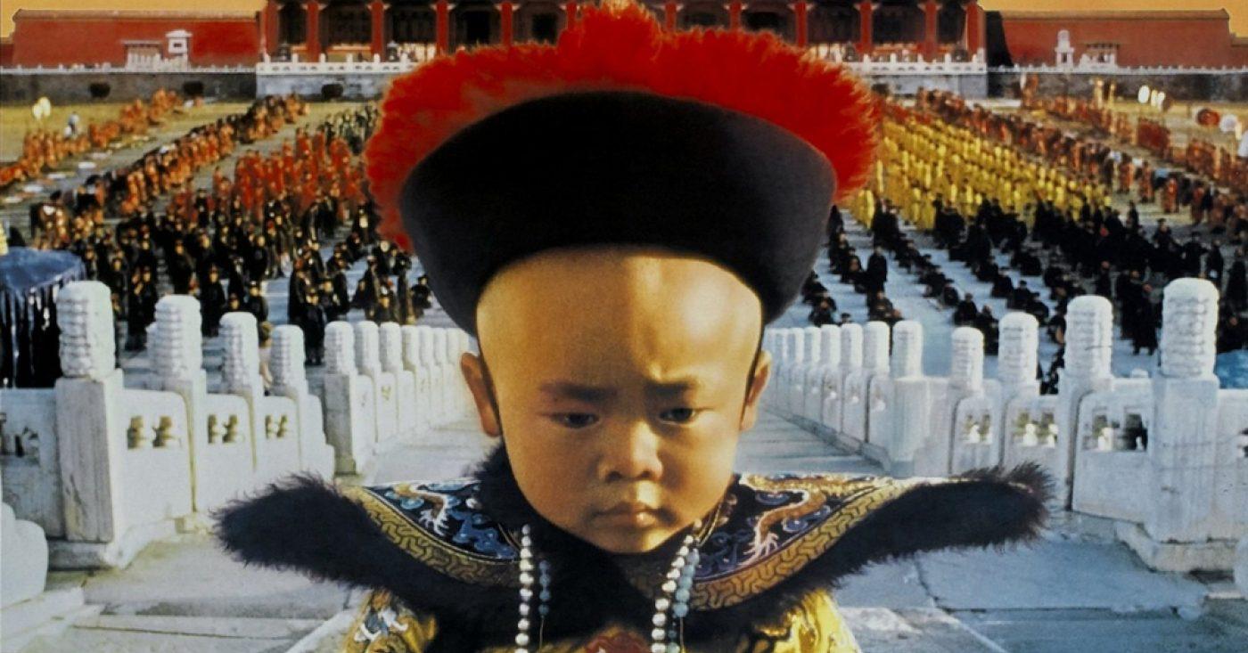 Nordlysfestivalen presenterer: Den siste keiseren